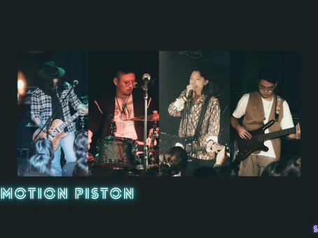 情緒活塞 Emotion Piston