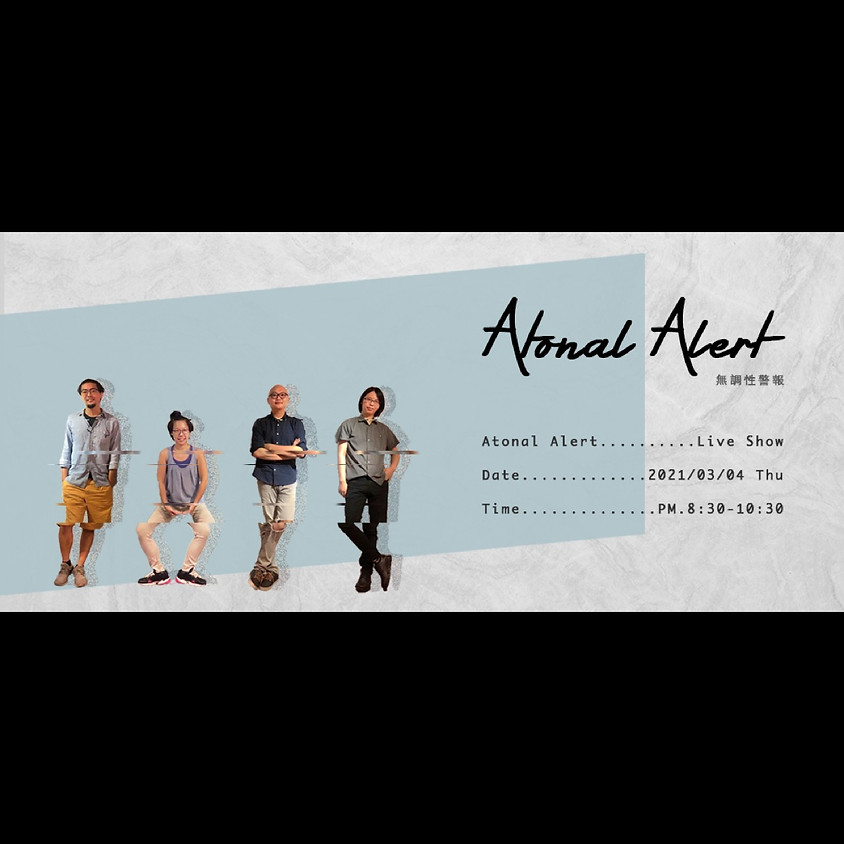 Jazz Fusion Night - Atonal Alert (feat. Theo Lee)