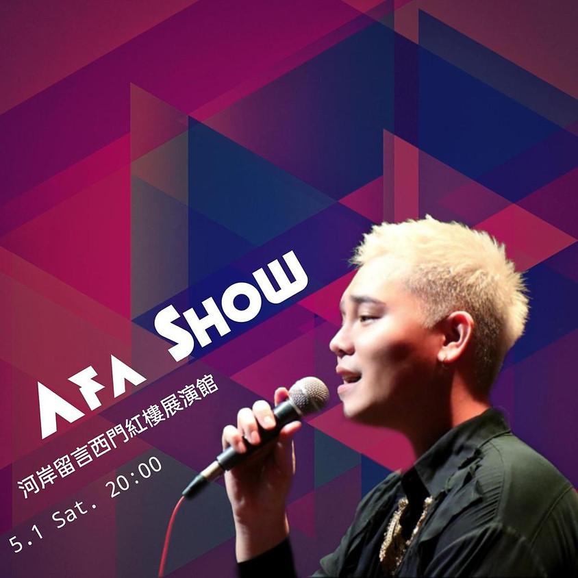 AFA SHOW 盧學叡