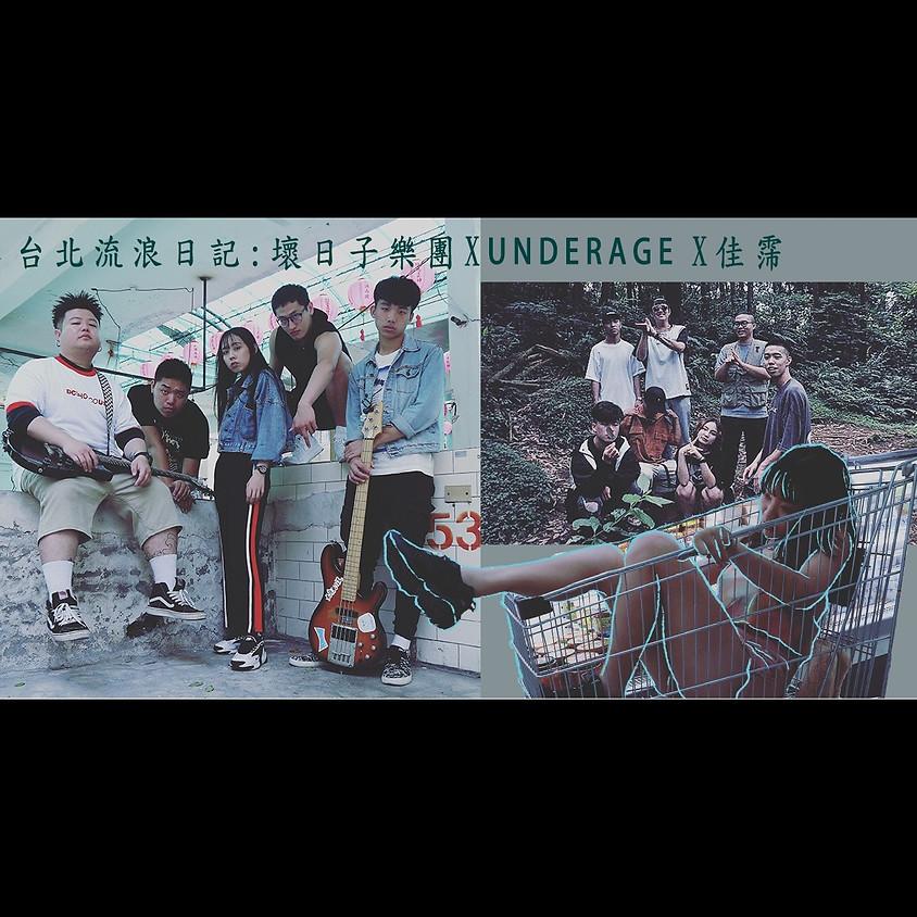 台北流浪日記:BAD DAYS壞日子樂團 X UNDERAGE X Pei P 佳霈