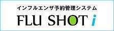 reservation_bnr.jpg