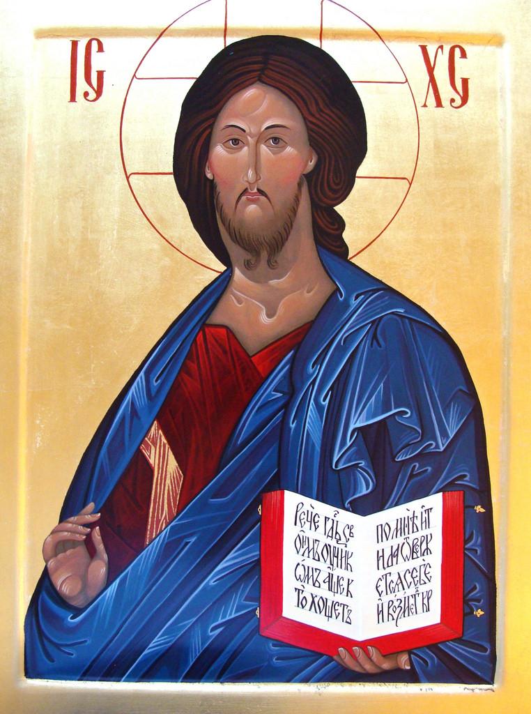 Jesus Christ (Rublev)