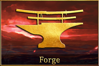 clickable_forge.png