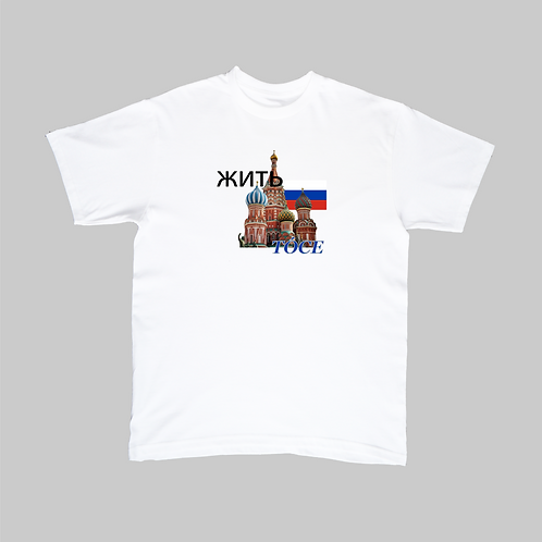 RUSSIA WORLDWIDE HEAVY TOP