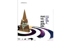 CHIONNA CATALOGO nuova atlantide singolo_01.jpg