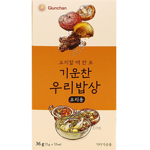 Guinchan Woori Babsang (for Cooking Food )-12 puches