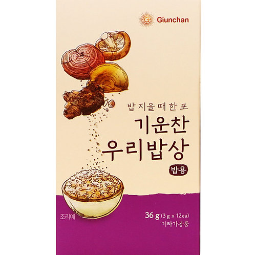 Guinchan Woori Babsang (for Rice Cooking  )-12 pouches