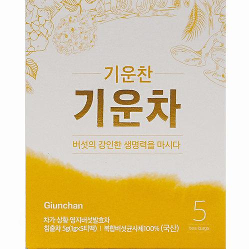 Giunchan Tea Bags (Qty 5)
