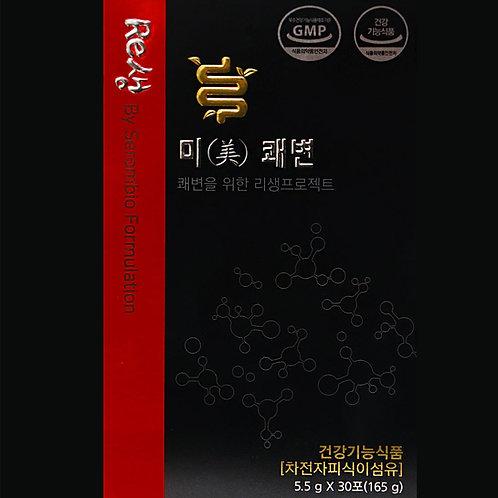 Mi-Koebyun (Natural Laxative)