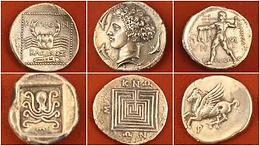 Greek Coins.webp