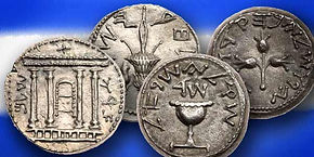 Jewish Coins.jpg