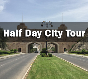 halfl-day-muscat-city