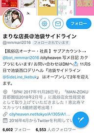 S__57548915.jpg