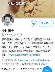 S__57548917.jpg
