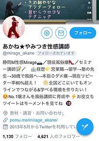 S__57548912.jpg