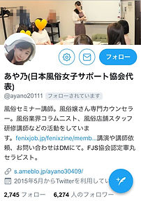 S__57548910.jpg