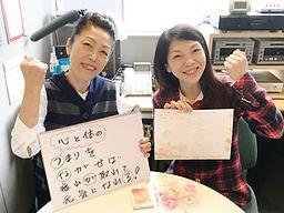 ヒーリングルームsion_米田-彩乃さま.jpg