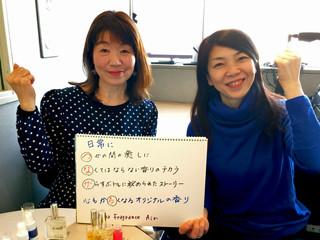 Aroma Fragrance Air 嶌村弘子さん「元気がつながる~エストビズ」2月19日(水)第69回放送