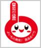 一店逸品(西東京市)-交流会の会員企業7社が認定される