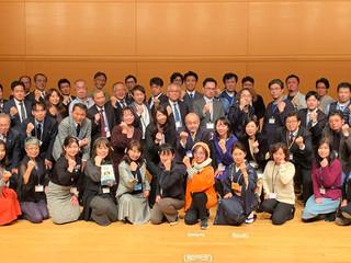第35回西東京ビジネス交流会の定期交流会の終了報告です