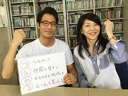 (株)someru(ソメル)代表取締役_市瀬-航平さま.jpg