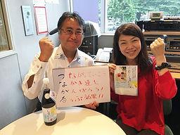 (株)ユニワールド産業_夏目聰さま.jpg