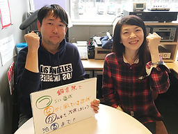 はり・きゅう施術室「優」(ゆう)_田中利幸さま.jpg