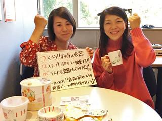 ポーセラーツサロンNamilia 大石菜美さん「元気がつながる~エストビズ」2019年11月6日(水)第63回放送