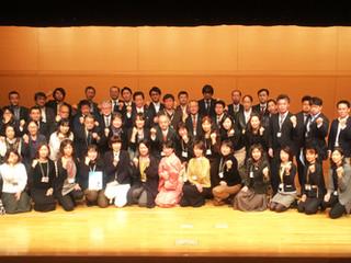 第27回西東京ビジネス交流会の定期交流会の終了報告です