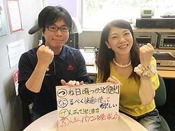 (株)パソレス_濱野大輔さま.jpg