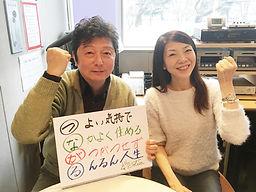 NPO法人関東地方交流フォーラム_志佐次男さま.jpg