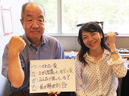 (株)スプラッシュ_代表取締役-鈴木義晴さま.jpg