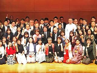 第33回西東京ビジネス交流会の定期交流会の終了報告です