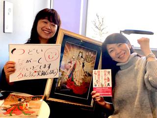 サラクイーンズ 小西敦子さん「元気がつながる~エストビズ」2月5日(水)第68回放送