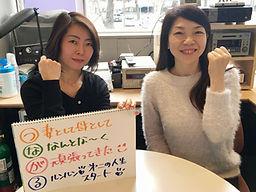 プチアメリン代表(チョークアート作家)_八木純子さま.jpg
