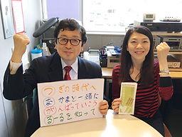 高橋社会保険労務士事務所_高橋雅人さま.jpg