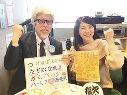 (株)ダーツ_大根田利夫さま.jpg