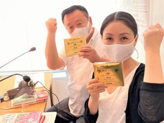 株式会社アースホールディングス 木村秀明さん | 元気がつながる~ウエストビズ