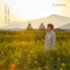 OWHEN_사날이날_EP_Online_Cover.jpg