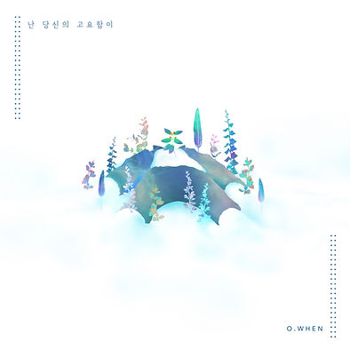 koyo_albumcover-final.jpg