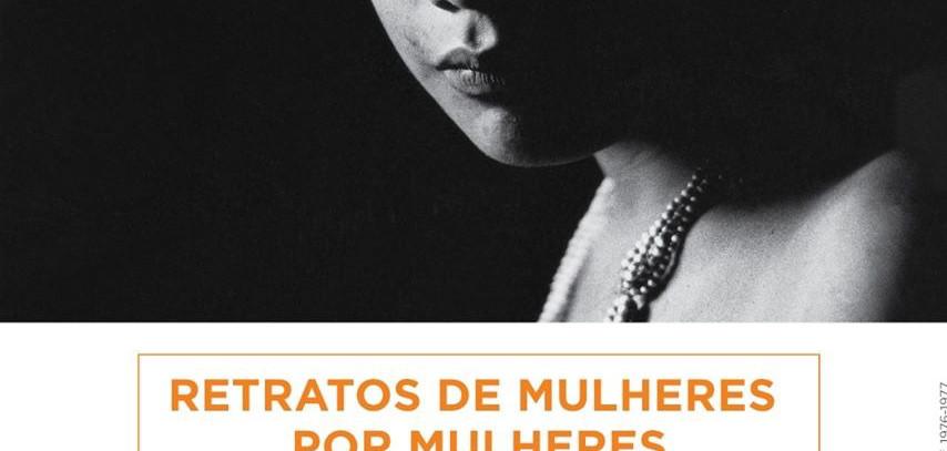 Júlia Pontés