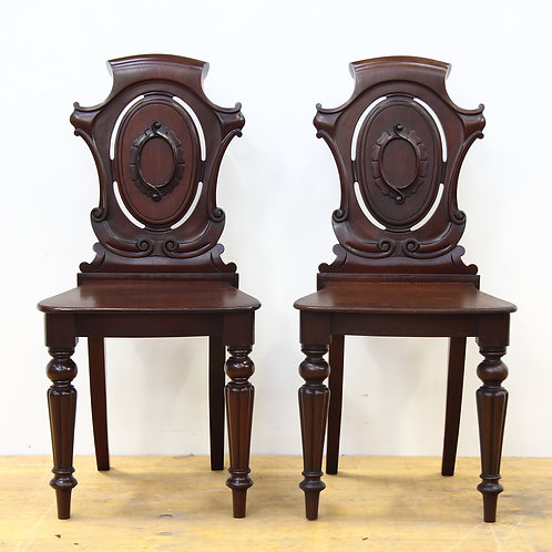 2 Georgian Carved Mahogany Hall Chairs