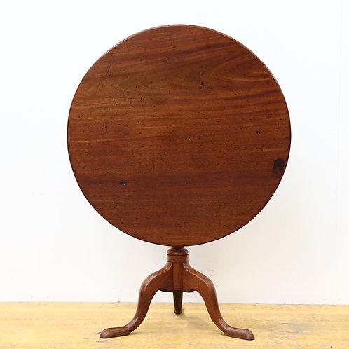 Georgian Mahogany Snap Top Lamp/Wine Table