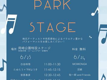 「LOOPS PARK STAGE【京都岡崎音楽祭2018 OKAZAKI LOOPS】」