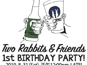 「Two Rabbits & Friends 1st Birthday Party !」