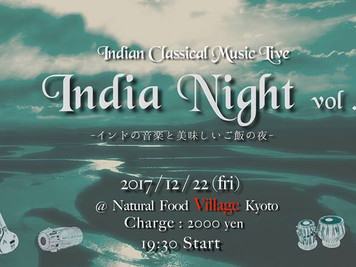 「India Night vol.5 -Indian Classical Music Live-」