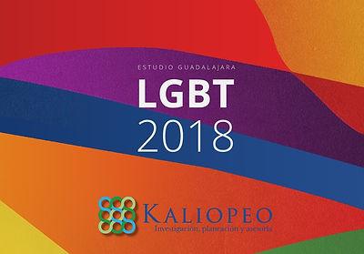 LGBT+2018-1-1-001.jpg