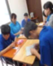 活動紹介-仕事.png