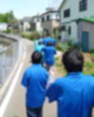 活動紹介-歩行訓練.png