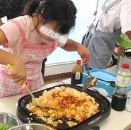 A調理活動05.png